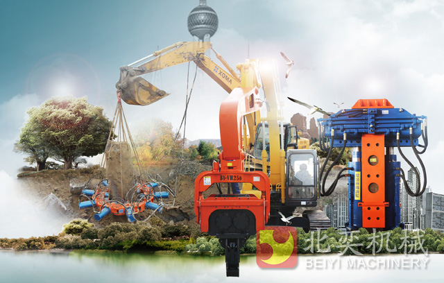 Which pile machine supplier is better? Of course BeiYi